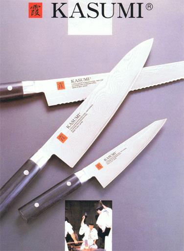 Cuchillos de cocina cuchillos cocina cuchillos japoneses for Cuchillos cocina